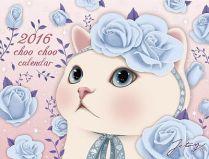 cat-calendar-2016-import-japan-art-work-choo-japanese-artist-wall-hanging-type-e8f181784a2852993a3762cd822c1f3a